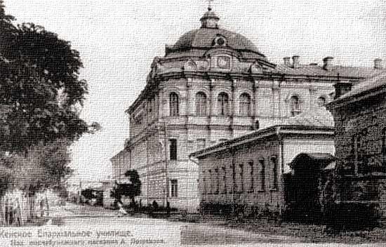 Астраханское епархиальное женское училище