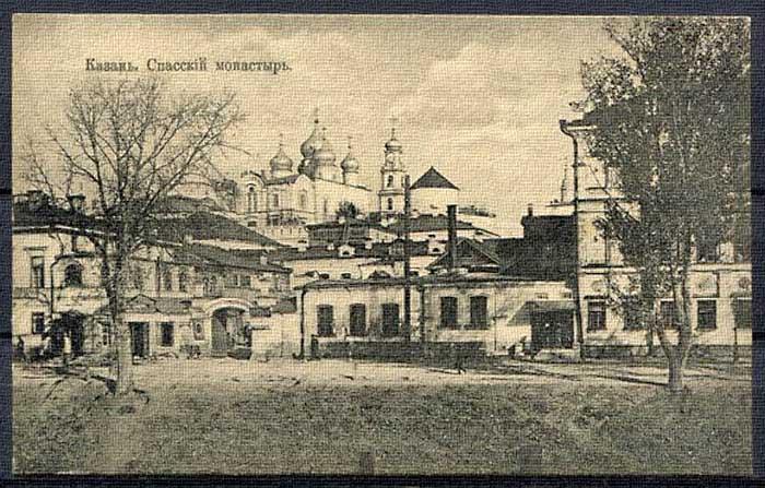 uchil_1897