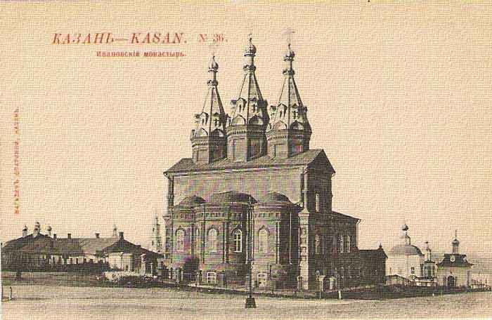 uchil_1898-99