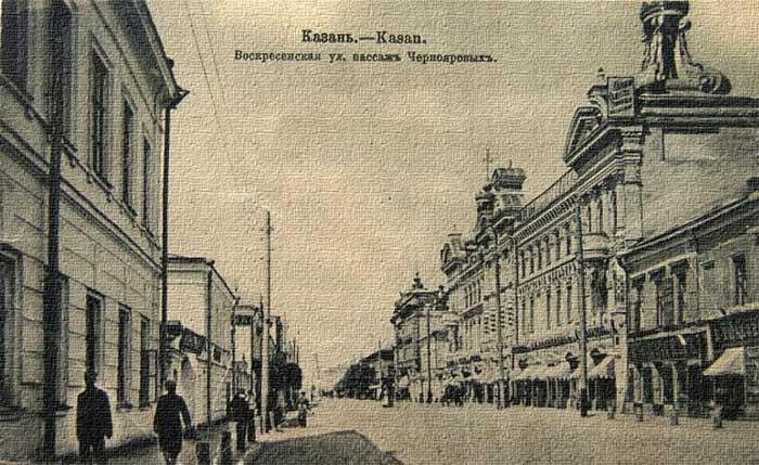 keu_1908