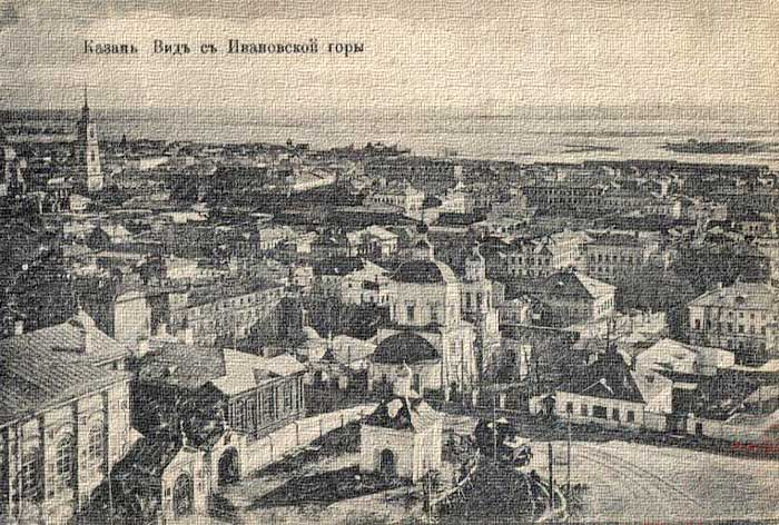 vipusk_6_1906