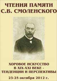 konservatoriay_2