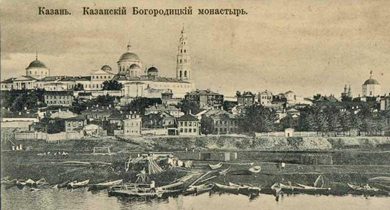 Uchil_1867