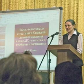 Сухова Н.Ю., д.и.н., проф. ПСТГУ