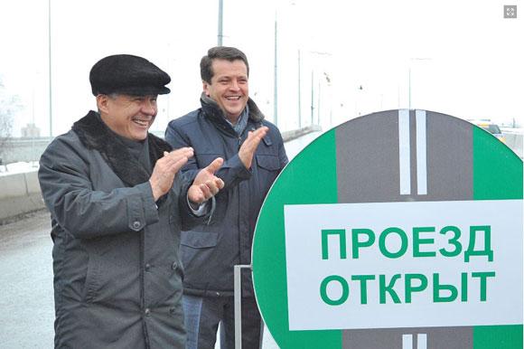 проезд по новому мосту через Казанку открыт