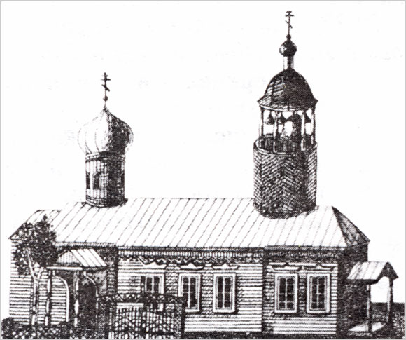 Аттиково Преображенская церковь