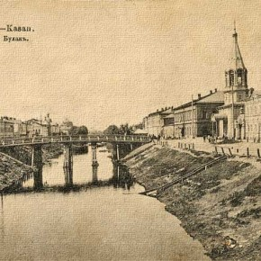 Казань Булак