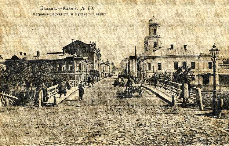 1900-1901