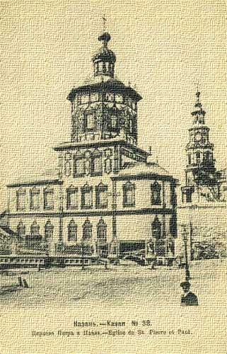 1903_23-vipusk