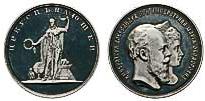 """медаль """"казанского училища девиц духовного звания"""""""