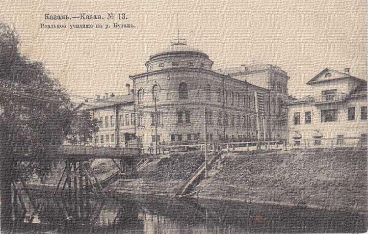 keu_1915