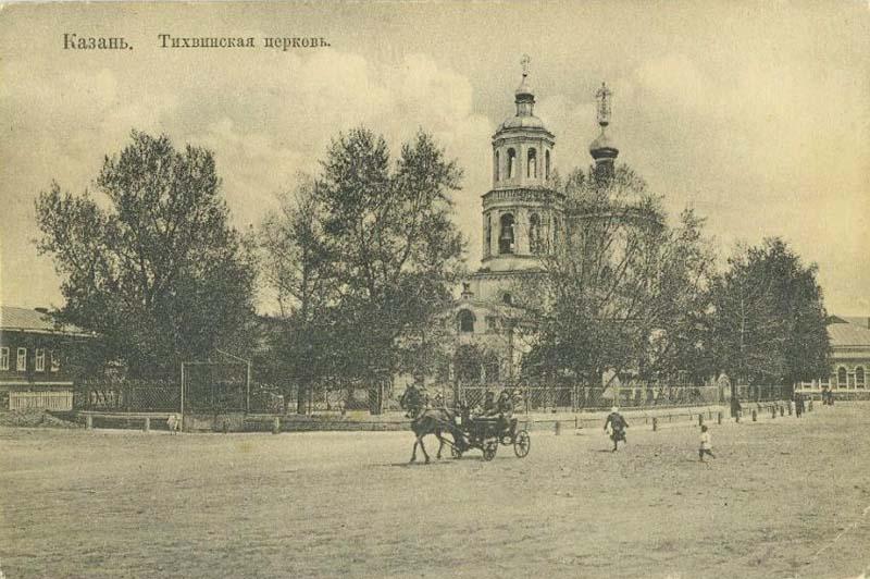 shekarovр_13