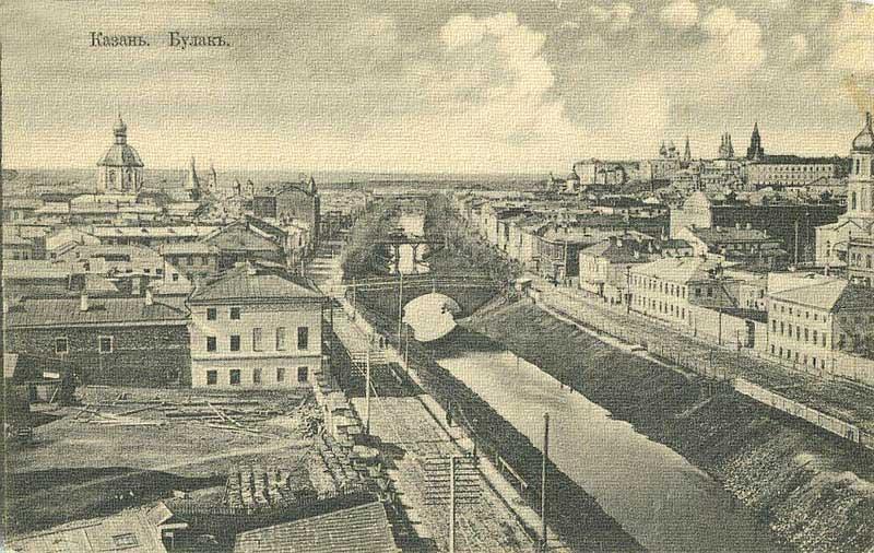 Казань на старой открытке