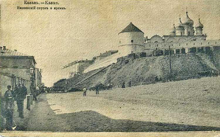 uddzv_priem_1875