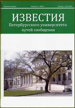 tachtamishev_1