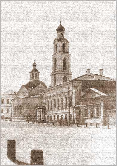 Грузинская церковь. Казань