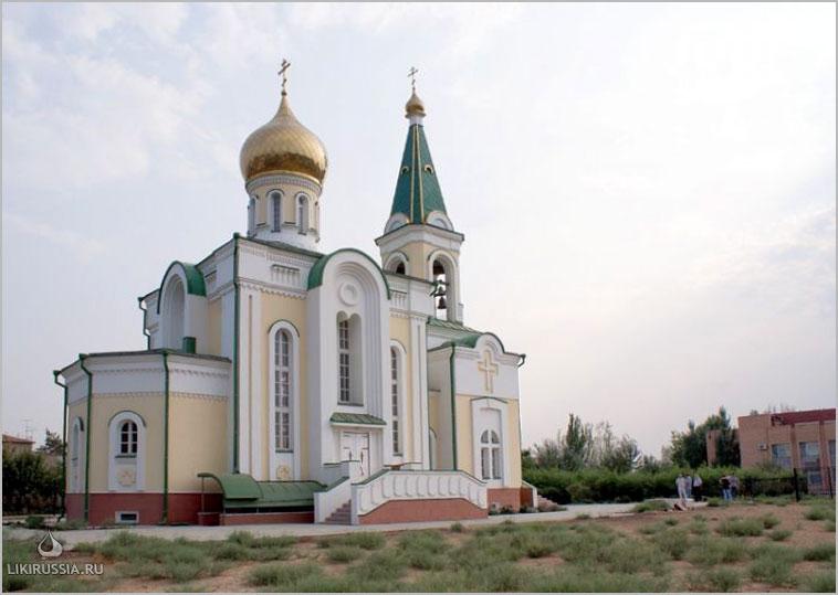 Храм во имя Рудненской иконы Божией Матери (с. Началово, Астраханская обл.)