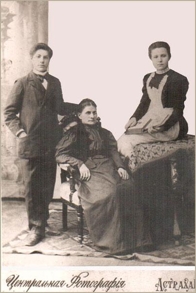 Ольга Ивановна Полякова (Склабинская)