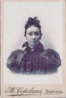 Рынина Елизавета Степановна