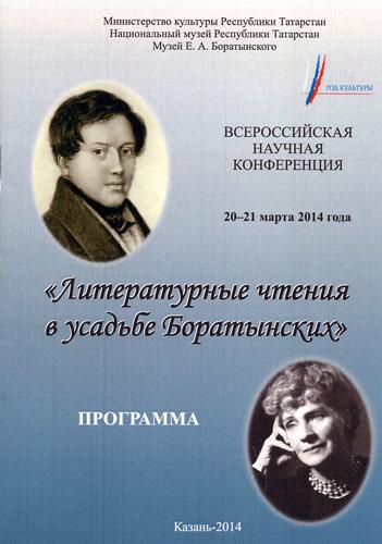 boratinskyi_1