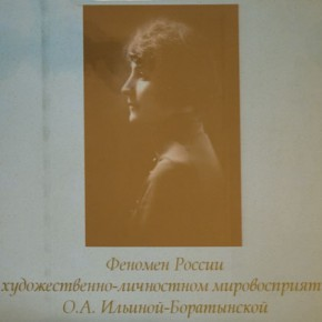 boratinskyi_10