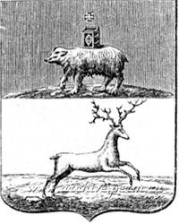 Герб Чердынского уезда