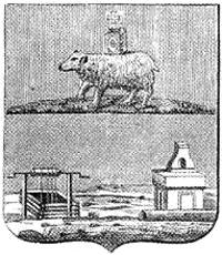Герб Екатеринбургского уезда
