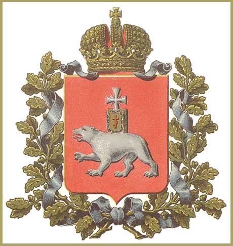 Герб Пермской губернии