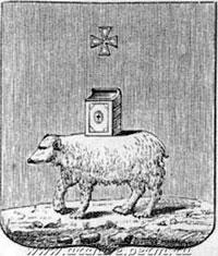 Герб Пермского уезда