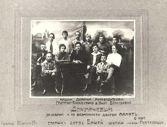 Школа Песталоцци Казань