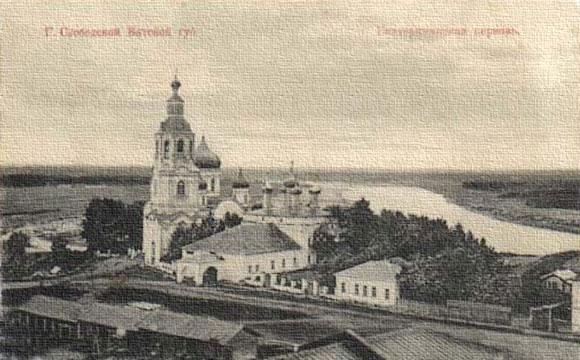 г. Слободской Екатерининская церковь