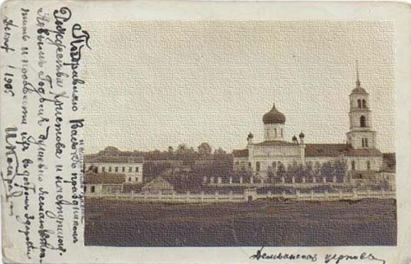 Демьянка. Святодуховская церковь г. Слободской
