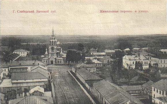 Никольская церковь г. Слободской