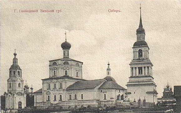 Преображенский собор г. Слободской