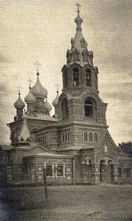 г. Слободской Никольский собор
