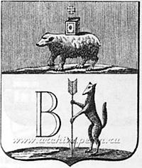 Герб Верхотурского уезда