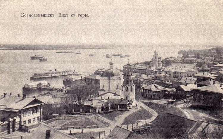uddv_mp_1915