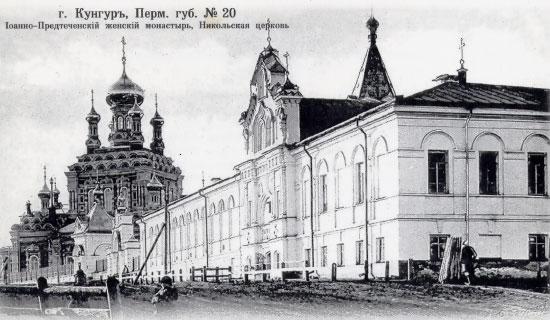 kungur_1