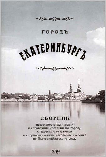 И.И. Симанов