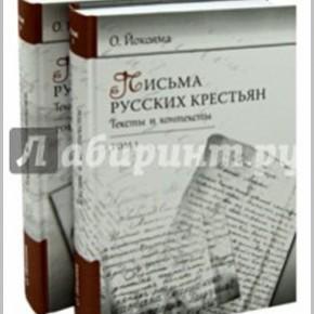 zernakovi_4