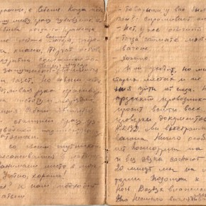 dnevnik_1941_8
