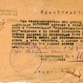 kachenovskij_39