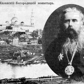 cherkasov_d_p_sinovia_3